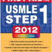 Top Ten Books for the USMLE Step 1
